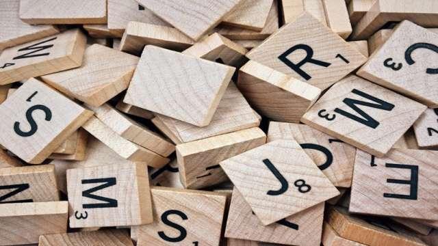 Πόσες ελληνικές λέξεις μπορείς να βρεις για τις αντίστοιχες ξένες;