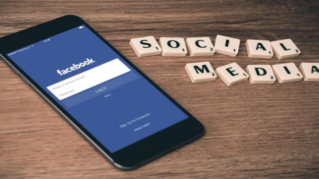 Πώς να χειρίζεται τα social media ένας καθηγητής;