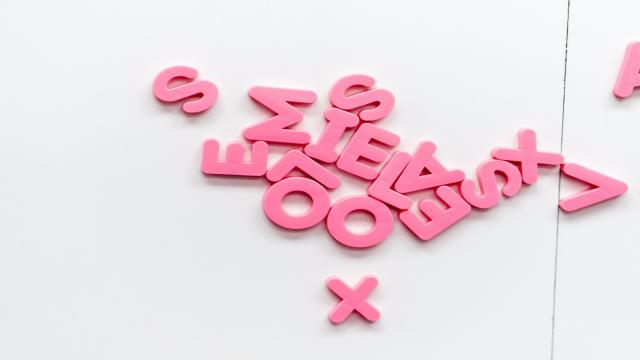 Συχνά λάθη που κάνουμε στις σημασίες των λέξεων