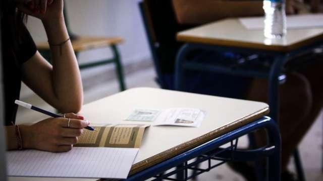 Πρόγραμμα Πανελλαδικών Εξετάσεων 2020