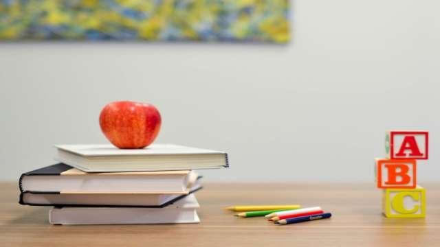 Τι ισχύει για τα κέντρα μελέτης;